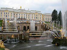Peterhof GrandCascade