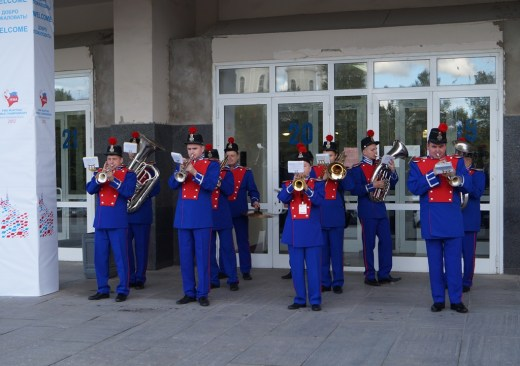 Welcoming Band