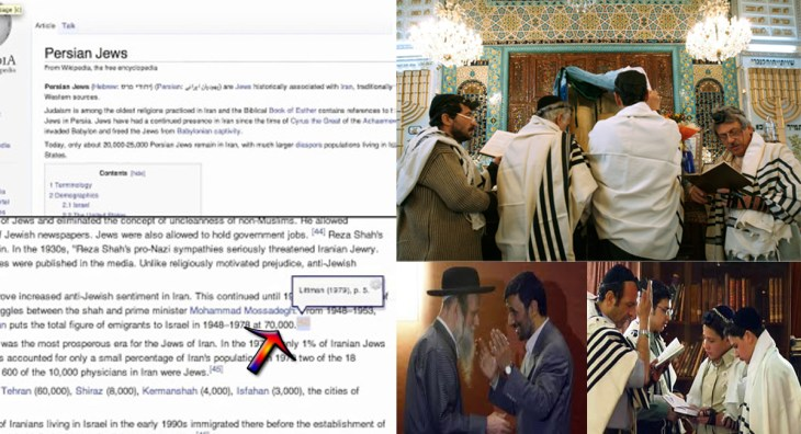 04- PERSIAN JEWS