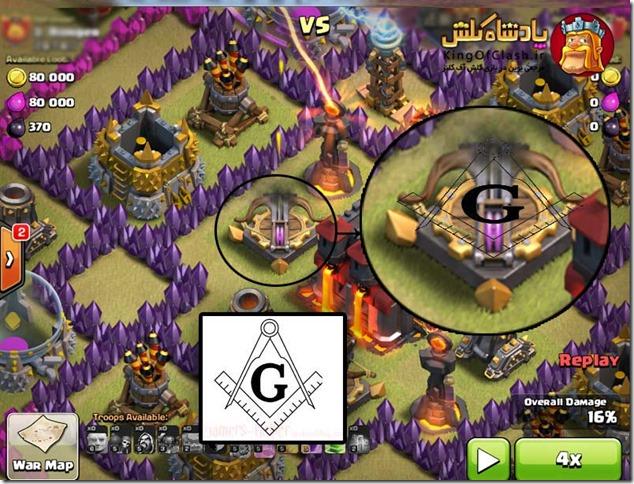 clash of clans satan 11
