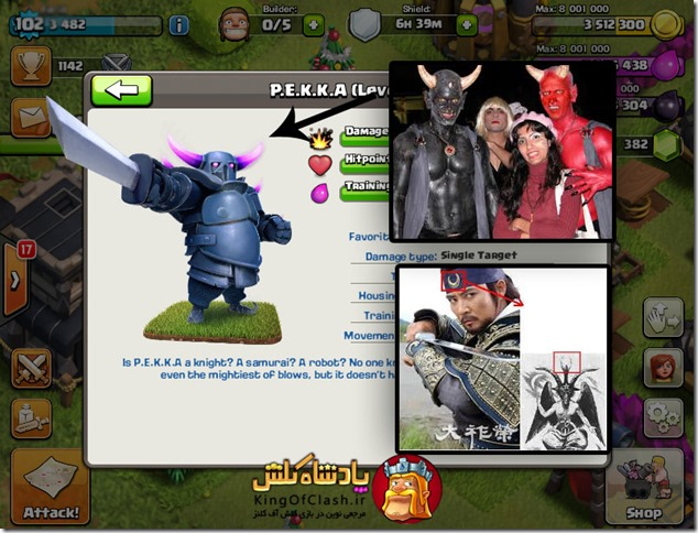 clash of clans satan 4