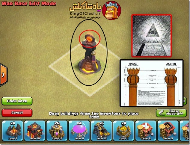 clash of clans satan 9