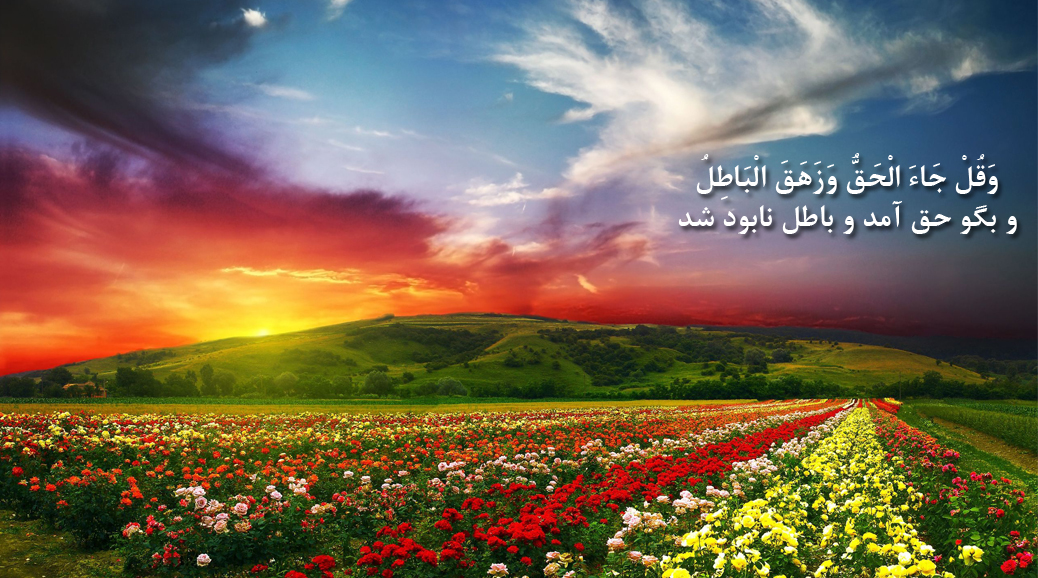 اسلام یگانه امید بشر