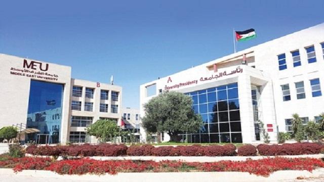 تعاون بين جامعة الشرق الأوسط وأكاديمية مباشر للتدريب