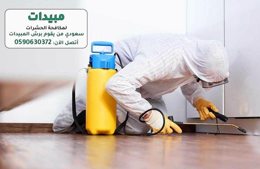 مكافحة النمل الأبيض الرياض