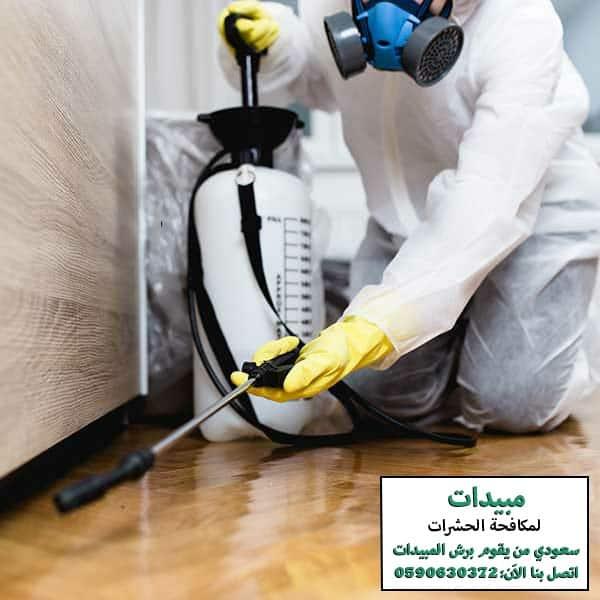 استخدام المبيدات بشكل آمن