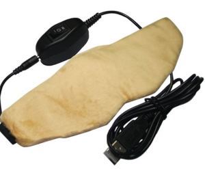 Broadwatch USBホットアイマスク