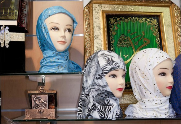 Mannequins with scarves, pic: Martin Parr/Magnum