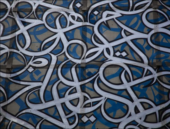 Calligraffitti by eL Seed; pic: Steve Sampson