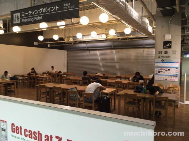 成田第3ターミナル フードコート