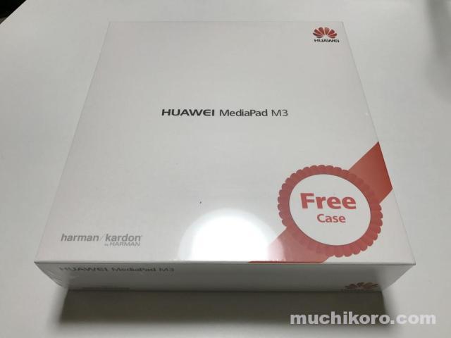 MediaPad M3 パッケージ