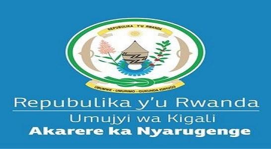 Itangazo rireba abarimu bose bifuza guhindurira aho bakorere mukarere ka Nyarugenge (Mutation)  cyangwa Nyuma yako: (Deadline 15 September 2021)