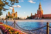 2021 HSE Global Scholarship in Russia – Funded: (Deadline 30 October 2021)