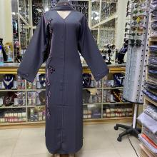 Arabian Latest Abaya (M) / (L): Gray