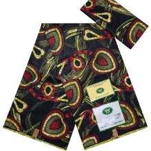Holland Carpet Atampa Fabric