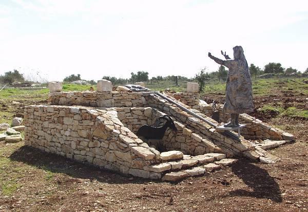 joshua altar