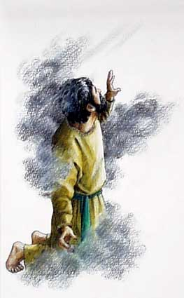 Isaiah Vision