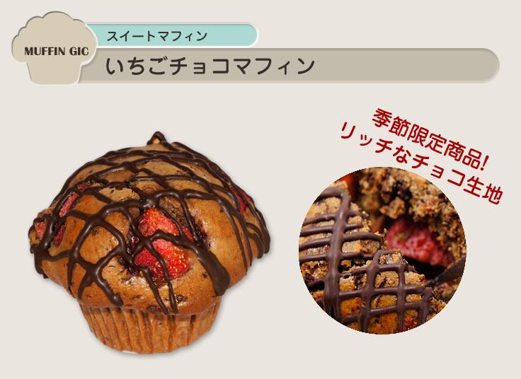 sweets-muffin22