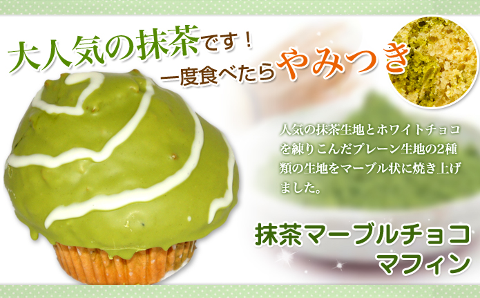 sweets-muffin16