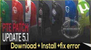 pte-patch-2017-update-5-1-300x166-6525960