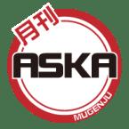 月刊ASKA_logo
