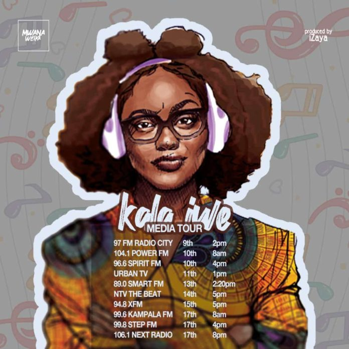 Spoken word artist Wake releases new 'Kala Iwe' single. Listen Here 2 MUGIBSON WRITES