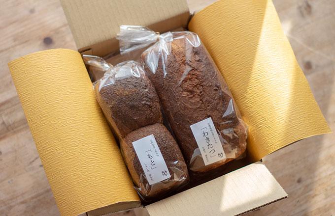 もと わきたつ 国産 スペルト小麦 古代小麦 オーガニック 全粒粉 石臼 石窯 天然酵母 国産小麦