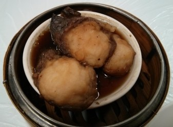 Steamed eggplant with fish paste