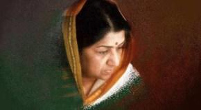 Lata Mangeskhar