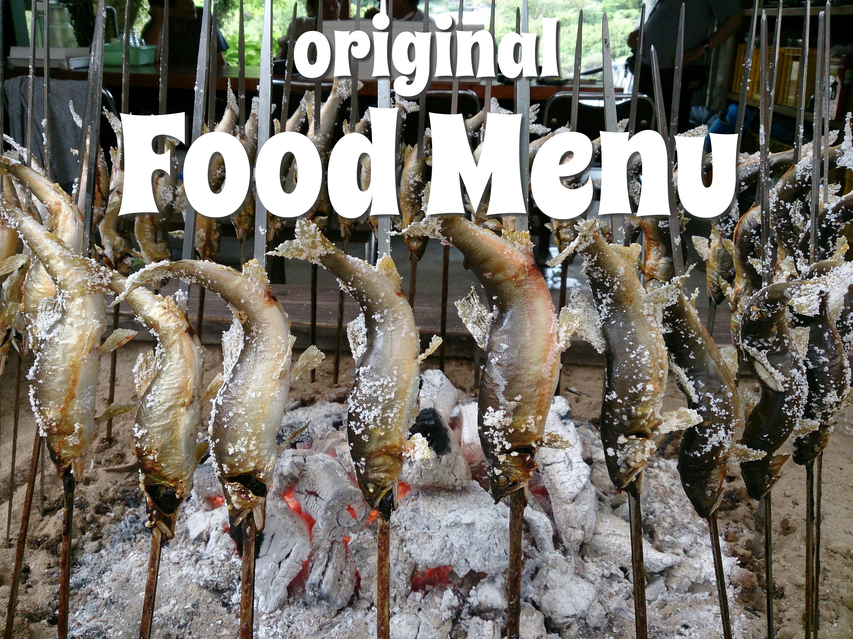 食べる,軽食,鮎料理,アユカラ,カキ氷,焼きそば