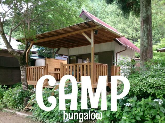 キャンプ,バンガロー,BBQ,日帰り,岐阜,関,板取,洞戸,迎島