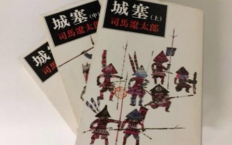 NHK大河ドラマを2倍楽しむための司馬遼太郎