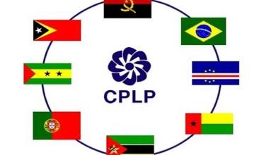 Photo of Agências de avaliação do ensino superior de países da CPLP discutem mobilidade em 2020