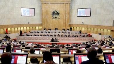 Photo of Presidente e governadores com competência para declarar utilidade pública em expropriações em Angola