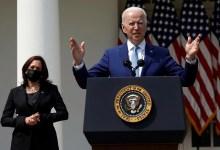 Photo of Presidente dos EUA discursa no Congresso em 28 de abril