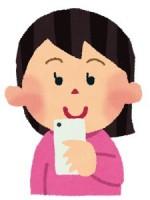 携帯 スマートフォンを操作する人