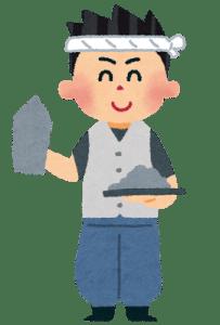 job_sakankou