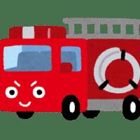 火事,火災,消防車