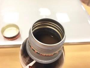 タリーズの缶コーヒーを開けた様子