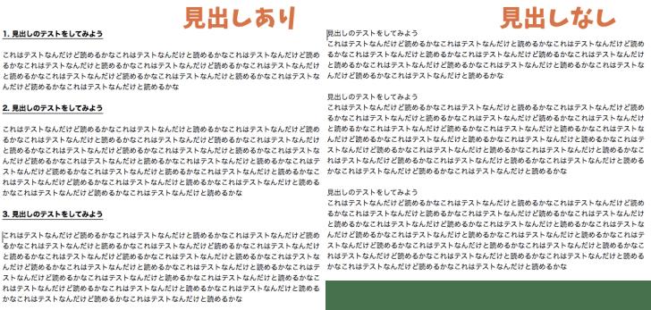 Midashi