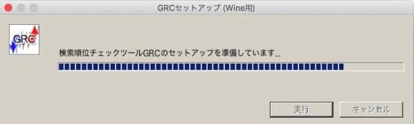 Grcmac14