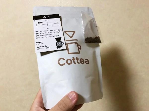 甘みの強いcotteaのコーヒー豆