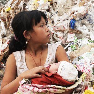 Plastic China 塑料王国