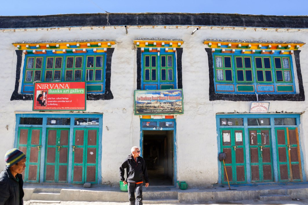 Lo Manthang Guest House Restaurant