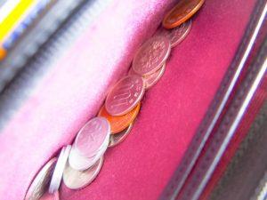 財布 使い方 金運