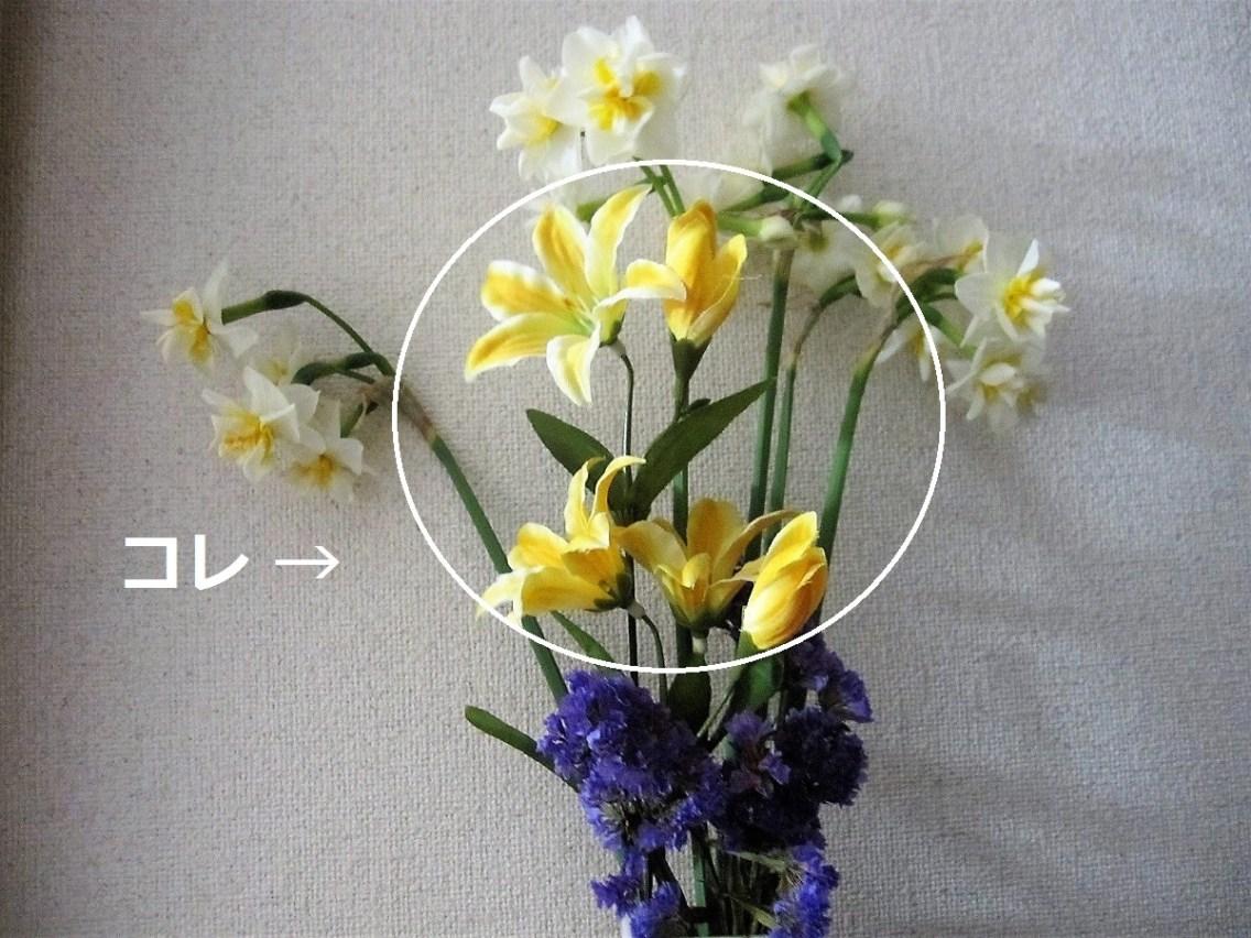 仏壇造花でもいい