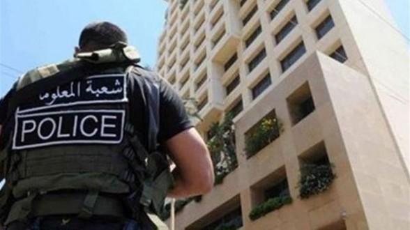 شيك مصرفي يوقع برئيس مكتب حماية الآداب Mulhak ملحق أخبار لبنان