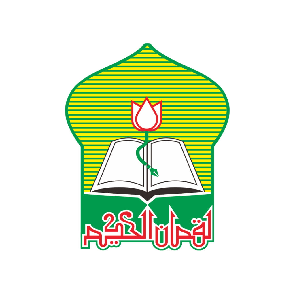 SDIT Luqman Al Hakim Sleman