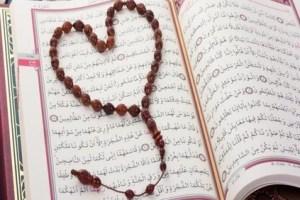 آيات المحبة والقبول والرزق