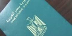 شروط استخراج جواز سفر للمطلقة